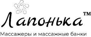 """ООО """"Массажер"""" Массарежры «Лапонька»"""