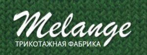 "ООО ""МЕЛАНЖ"""