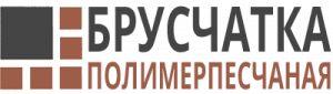 ООО МПласт-ТЛ