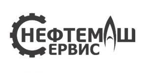 "ООО ""Нефтемаш-Сервис"""