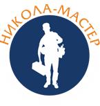 """ООО """"НИКОЛА-МАСТЕР"""""""