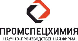 "ООО ""НПФ Промспецхимии"""