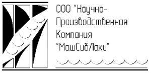 "ООО ""НПК ""МАШСИБЛАКИ"""