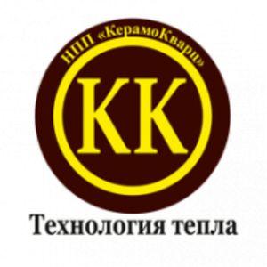 "ООО ""НПП Керамокварц"""