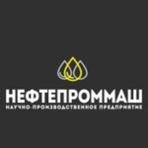 """ООО НПП """"НЕФТЕПРОММАШ"""""""