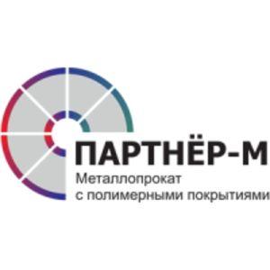 ООО «Партнер-М»