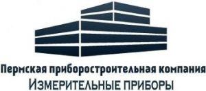 ООО Пермская приборостроительная компания