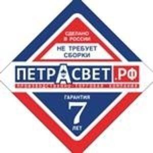 """ООО """"ПЕТРАСВЕТ"""""""