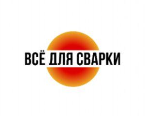 """ООО """"ПФ """"Всё для контактной сварки"""""""