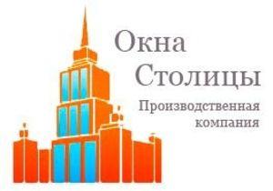"""ООО ПК """"Окна Столицы"""""""