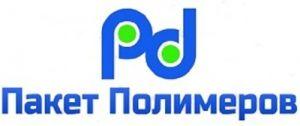 """ООО """"ПК пакет Полимеров"""""""