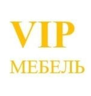 ООО ПК «ВИП МЕБЕЛЬ»