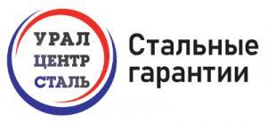 ООО ПКФ «УРАЛЦЕНТРСТАЛЬ»