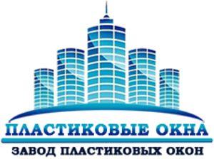 ООО Пластиковые окна