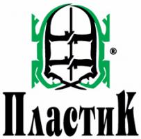 ООО ПО ПластиК
