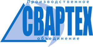 ООО ПО СВАРТЕХ