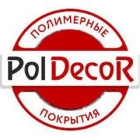 """ООО """"Пол Декор и Дизайн"""""""