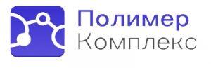 ООО ПолимерКомплекс