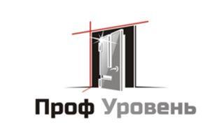 """ООО """"Проф Уровень"""""""