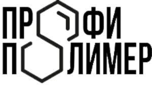 "ООО ""ПрофиПолимер"""