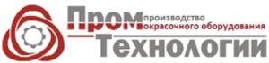 ООО Промтехнологии