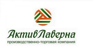ООО ПТК АктивЛаверна