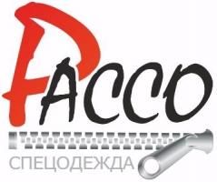 ООО РАССО - производитель спецодежды