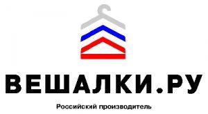 """ООО """"РУСПРОМ"""""""