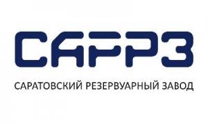 """ООО """"Саратовский резервуарный завод"""""""