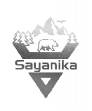 ООО Саяника
