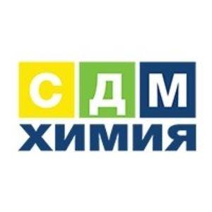 ООО СДМ-ХИМИЯ