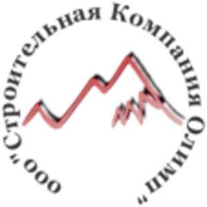 ООО СКО
