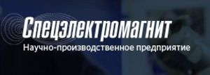 ООО Спецэлектромагнит
