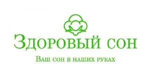 """ООО""""СпецТексОпт"""""""