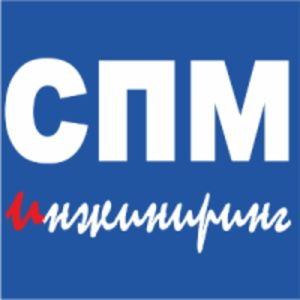 """ООО """"СПМ-инжиниринг"""""""