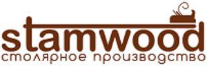 ООО «СТАМВУД»