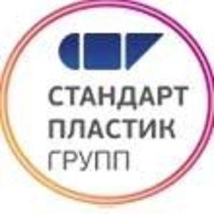 ООО Стандарт Пластик Групп