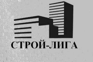 """ООО""""Строй-Лига"""""""