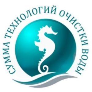 ООО Сумма Технологий Очистки Воды
