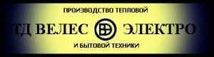 "ООО ТД ""ВелесЭлектро"""