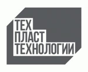 "ООО ""ТехПласт Технологии"""