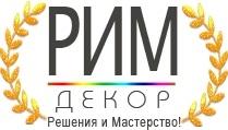 """ООО""""Текстиль Солюшн"""