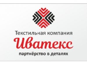 """ООО """"Текстильный Дом """"Иватекс"""""""