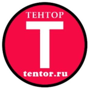 ООО ТЕНТОР
