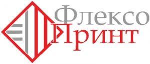 """ООО ТК """"ФЛЕКСОПРИНТ"""""""