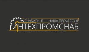 "ООО ""ТПК""ИНТЕХПРОМСНАБ"""