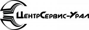 """ООО """"ЦентрСервис-Урал"""""""
