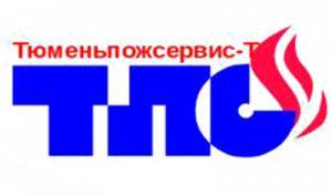 ООО Тюменьпожсервис-Т