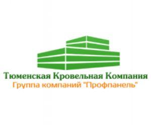 ООО Тюменская Кровельная Компания