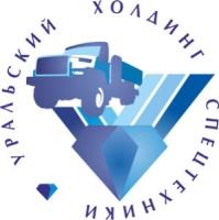 """ООО """"Уральский холдинг спецтехники"""""""